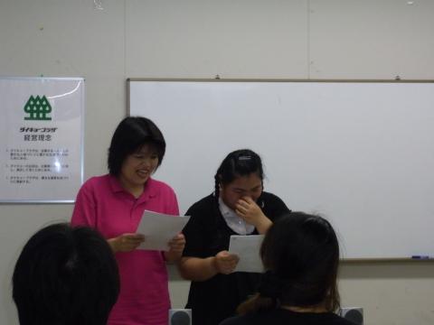 2010_0702_014.jpg