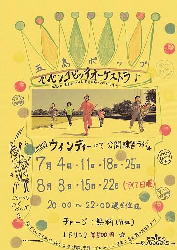 2010_0702_050.jpg