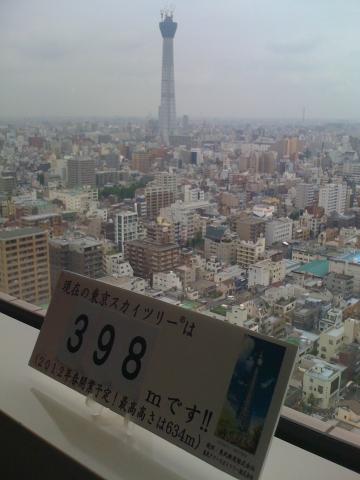 2010_070607.jpg