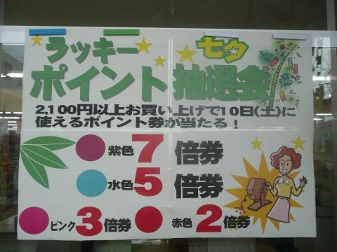 2010_0707_013.jpg