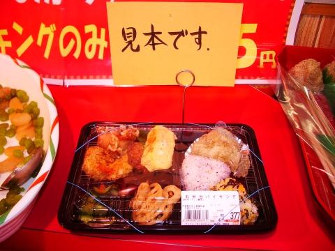 2010_0708006.jpg