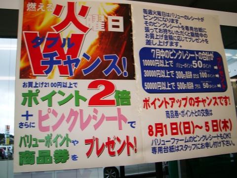 2010_0713014.jpg