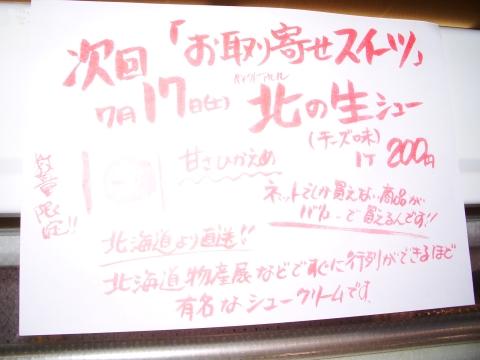 2010_0717014.jpg