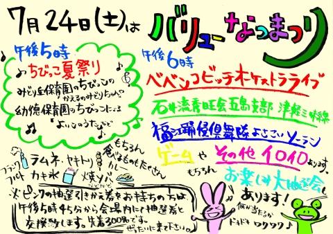 2010_0720_005.jpg