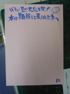 2010_0722_086.jpg