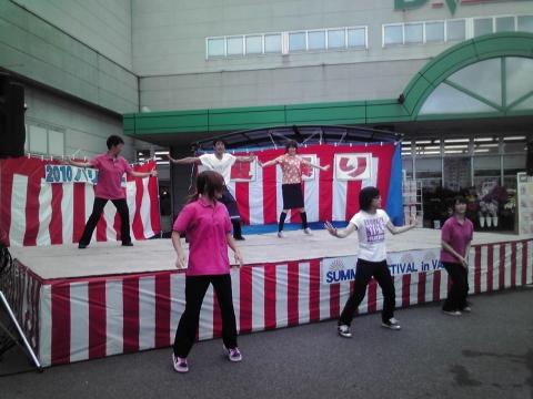 2010_0724007.jpg