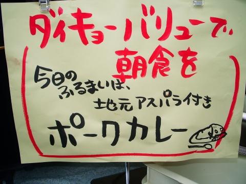 2010_0726020.jpg