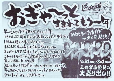 2010_0728012.jpg