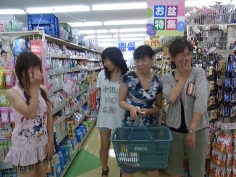 2010_0814_052.jpg