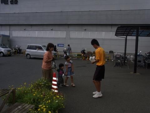 2010_0814_053.jpg