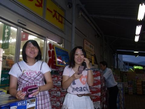 2010_0814_055.jpg