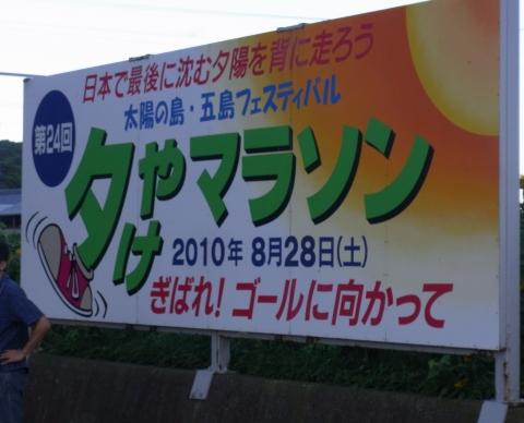 2010_0828_051.jpg