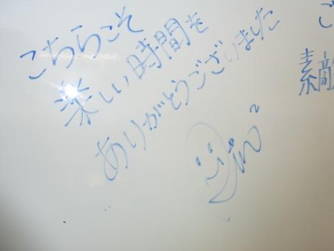 2010_0829_096.jpg