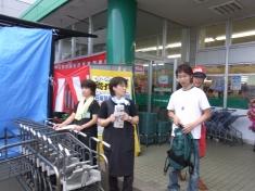 2010_0830_055.jpg