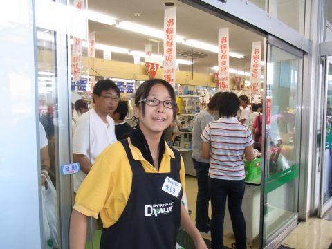 2010_08_15_006.jpg