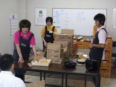 2010_08_15_013.jpg
