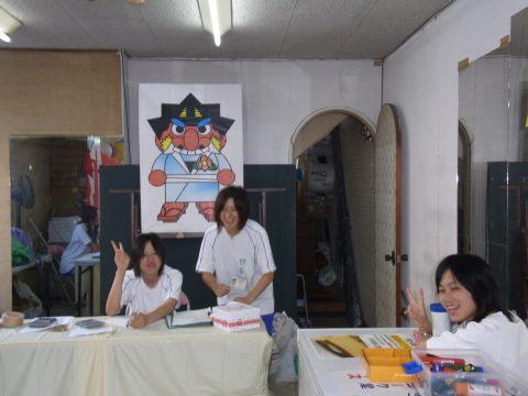 2010_08_23_003.jpg