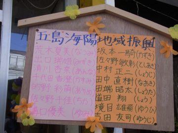 2010_08_23_020.jpg