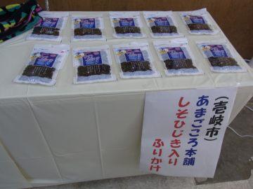 2010_08_23_025.jpg