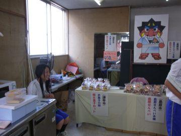 2010_08_23_026.jpg