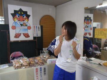 2010_08_23_027.jpg