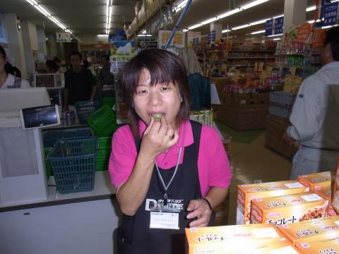 2010_0904_050.jpg