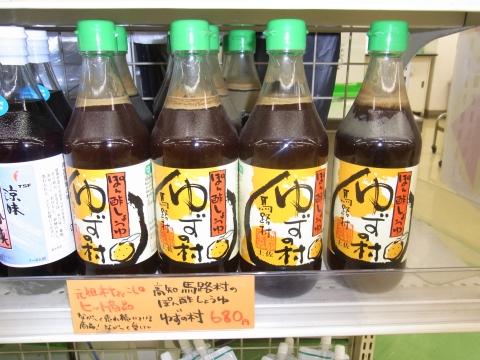 2010_0908_022.jpg