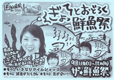 2010_0910001.jpg