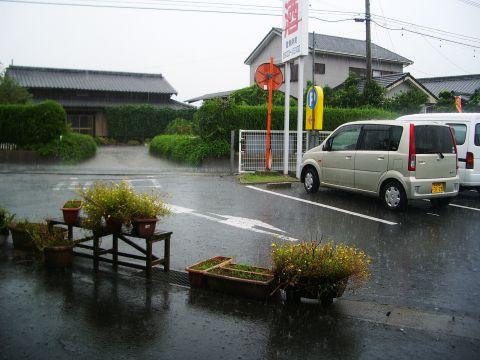 2010_0912_018.jpg