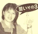 2010_0917031.jpg