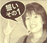 2010_0917033.jpg