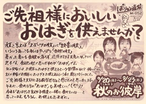 2010_0919_017.jpg