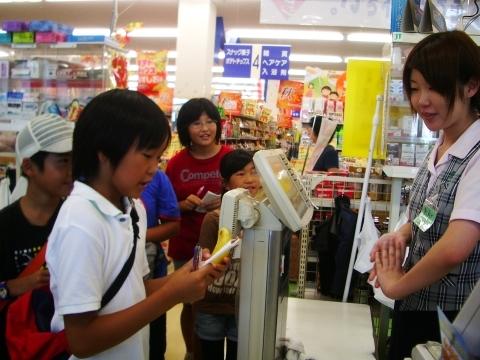 2010_0920018.jpg
