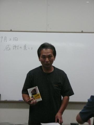 2010_0921_003.jpg
