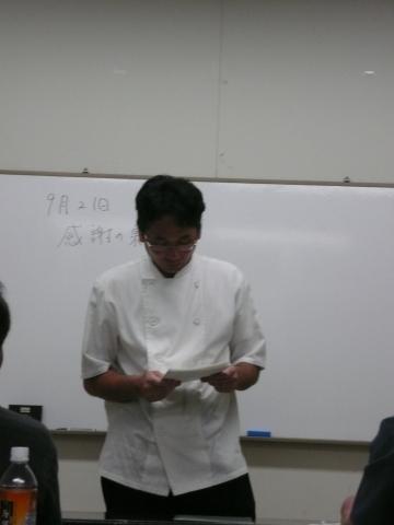 2010_0921_005.jpg
