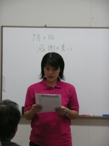 2010_0921_006.jpg