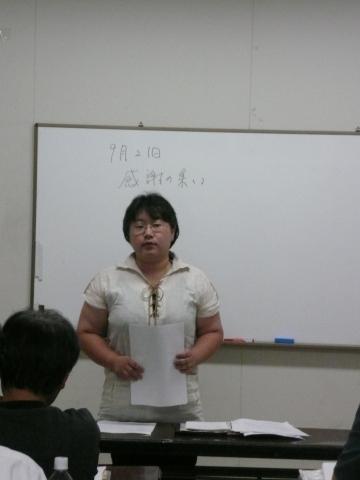 2010_0921_007.jpg