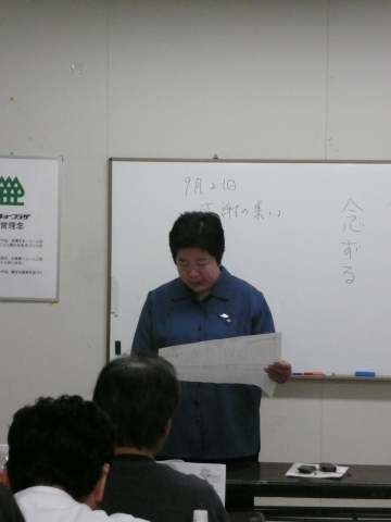 2010_0921_008.jpg