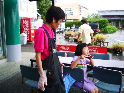 2010_0923_022.jpg