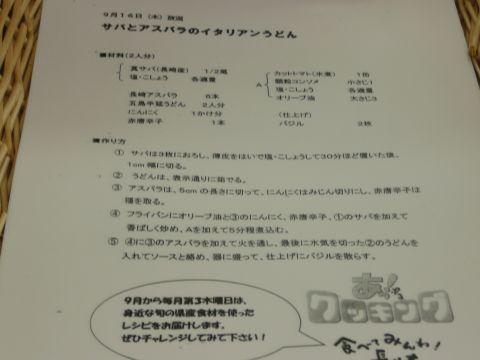 2010_0928_015.jpg