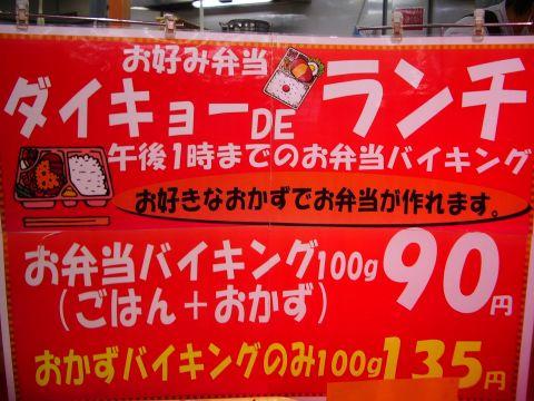 2010_0930_001.jpg