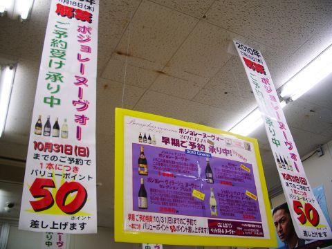 2010_0930_011.jpg