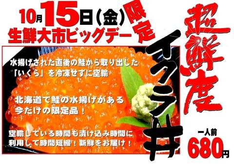 2010_1012_053.jpg