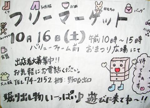 2010_1013_011.jpg