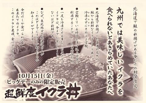 2010_1014_014.jpg