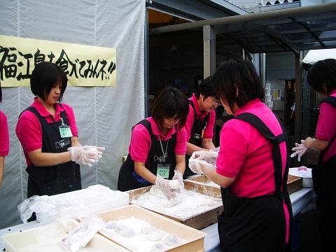 2010_1016_001.jpg