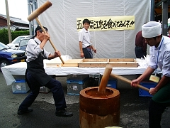 2010_1016_046.jpg