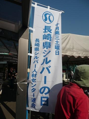 2010_1017015.jpg