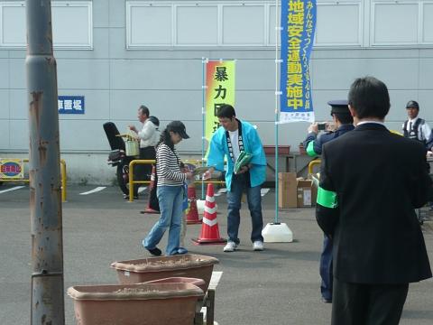 2010_1017019.jpg