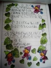 2010_1019_008.jpg